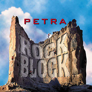 The Rock Block by Petra